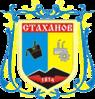 Stahanov coa.png