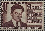 Stamp Soviet Union 1940 CPA734A.jpg