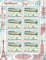 Stamp Soviet Union 1991 CPA6343Kb.jpg