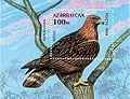 Stamp of Azerbaijan 274.jpg
