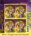 Stamp of Belarus - 2019 - Colnect 951919 - The golden bird.jpeg