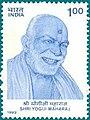 Stamp of India - 1992 - Colnect 164329 - HH Yogiji Maharaj - Birth Centenary.jpeg