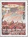 Stamp of India - 2008 - Colnect 157999 - Food Safety And Quality Year 2008 - 09.jpeg