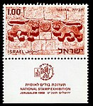 Stamp of Israel - Tabira.jpg
