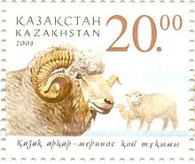 Stamp of Kazakhstan 417.jpg