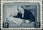 Stamp of USSR 0999.jpg