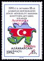 Stamps of Azerbaijan, 2002-611.jpg