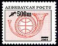 Stamps of Azerbaijan, 2003-657.jpg
