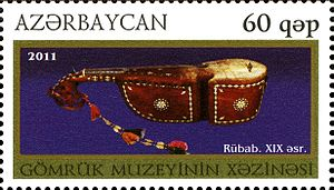Rubab (instrument) - 2011 postal stamp of Azerbaijan depicting a 19th century Rubab.