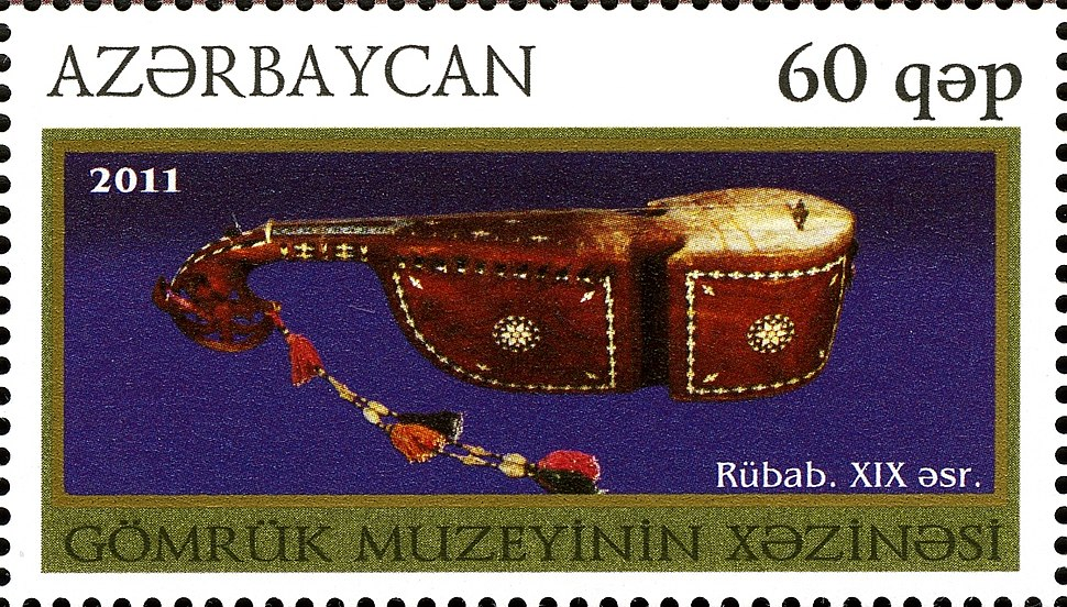 Stamps of Azerbaijan, 2011-983