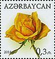 Stamps of Azerbaijan, 2014-1159.jpg