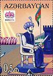Stamps of Azerbaijan, 2016-1271.jpg