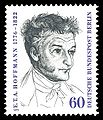 Stamps of Germany (Berlin) 1972, MiNr 426.jpg