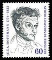 Stamps of Germany (Berlin) 1972, MiNr 426.jpg
