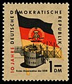 Stamps of Germany (DDR) 1959, MiNr 0731.jpg