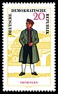 Stamps of Germany (DDR) 1964, MiNr 1079.jpg