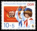 Stamps of Germany (DDR) 1982, MiNr 2724.jpg