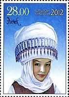 Stamps of Kyrgyzstan, 2012-15.jpg