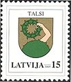Stamps of Latvia, 2005-03.jpg