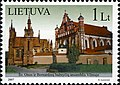 Stamps of Lithuania, 2007-15.jpg