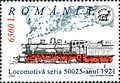 Stamps of Romania, 2002-55.jpg