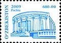 Stamps of Uzbekistan, 2009-28.jpg