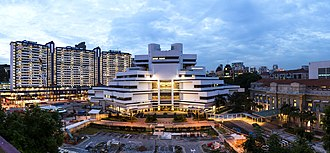 State Courts of Singapore - Panorama of the old complex before works began in 2014