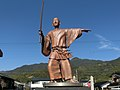 Statue of Gessho.jpg