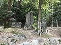Stele for birthplace of Yoshida Shoin.jpg