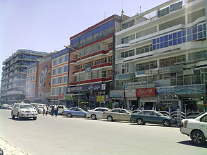 Curse of 39 - Vehicles in Kabul, Afghanistan