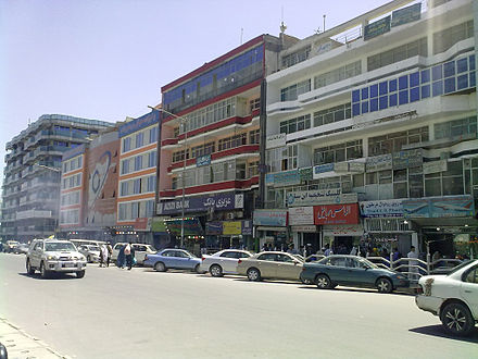 A commercial area in the city Street scene in Kabul-2012.jpg
