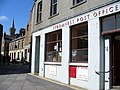 Stromness Post Office - geograph.org.uk - 485212.jpg