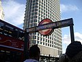 Subway and Centre Point, W1 - geograph.org.uk - 877750.jpg