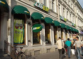 Restaurant Subway Saint Hyacinthe