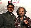 Suman Pokhrel and Sunil Pokharel (31650418808).jpg