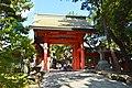 Sumiyoshi-taisha, Koufuku-mon-2.jpg