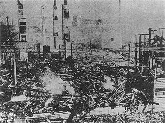 Rice riots of 1918 - Suzuki Shoten in Kobe, burned during the rice riots of August 11, 1918