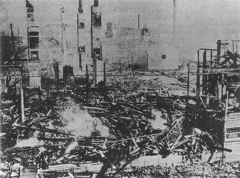 File:Suzuki Shoten burnt out.jpg