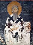 Свети Сава на фресци манастира Студеница