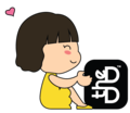 TDD-FInal-Logo-with-tm-and-character.png