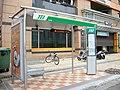 TTJ捷運公車 昌平路口 20091219.jpg