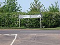 T Junction near Swineshead - geograph.org.uk - 416253.jpg