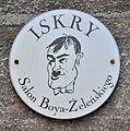 Tablica Salon Boya-Żeleńskiego Smolna 11 w Warszawie.JPG