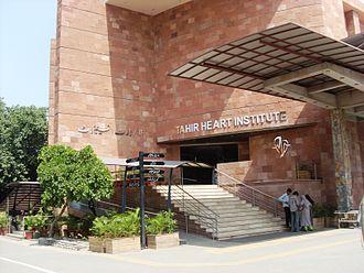 Rabwah - Tahir Heart Institute