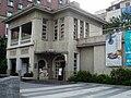Taichung Mayor's House.JPG