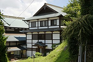 Arima Onsen - Taiko-no-yudonokan