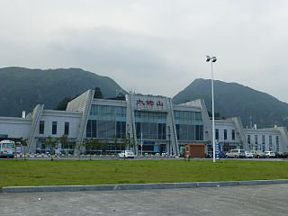 Taimushan railway station