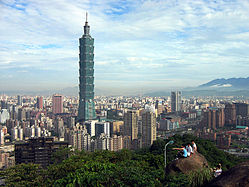 The city of Taipei and its impressive architecture