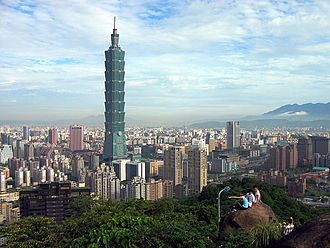 Taiwan Stock Exchange - Image: Taipei 101 from afar