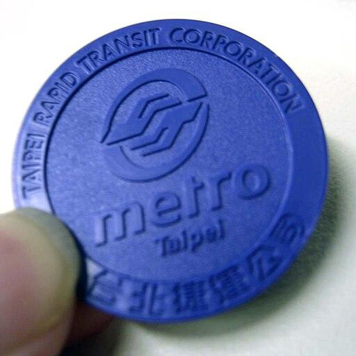 Taipei MRT New IC Token 01